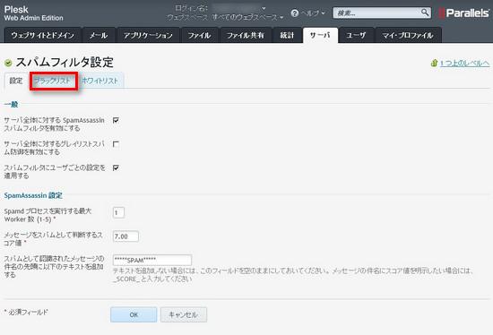 blacklist02a.jpg