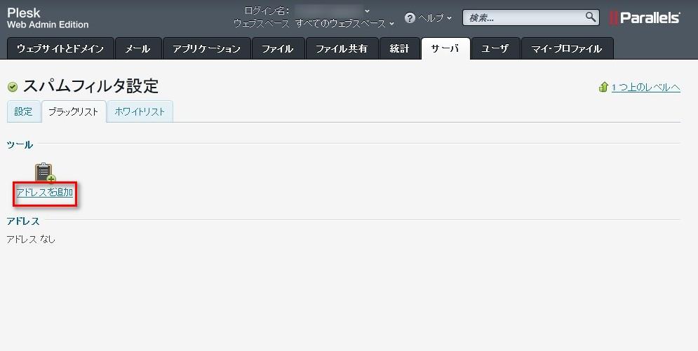 blacklist03.jpg