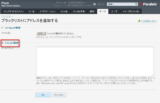 blacklist04.jpg